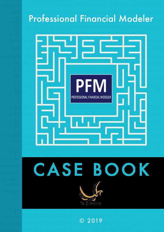 PFM Case Book